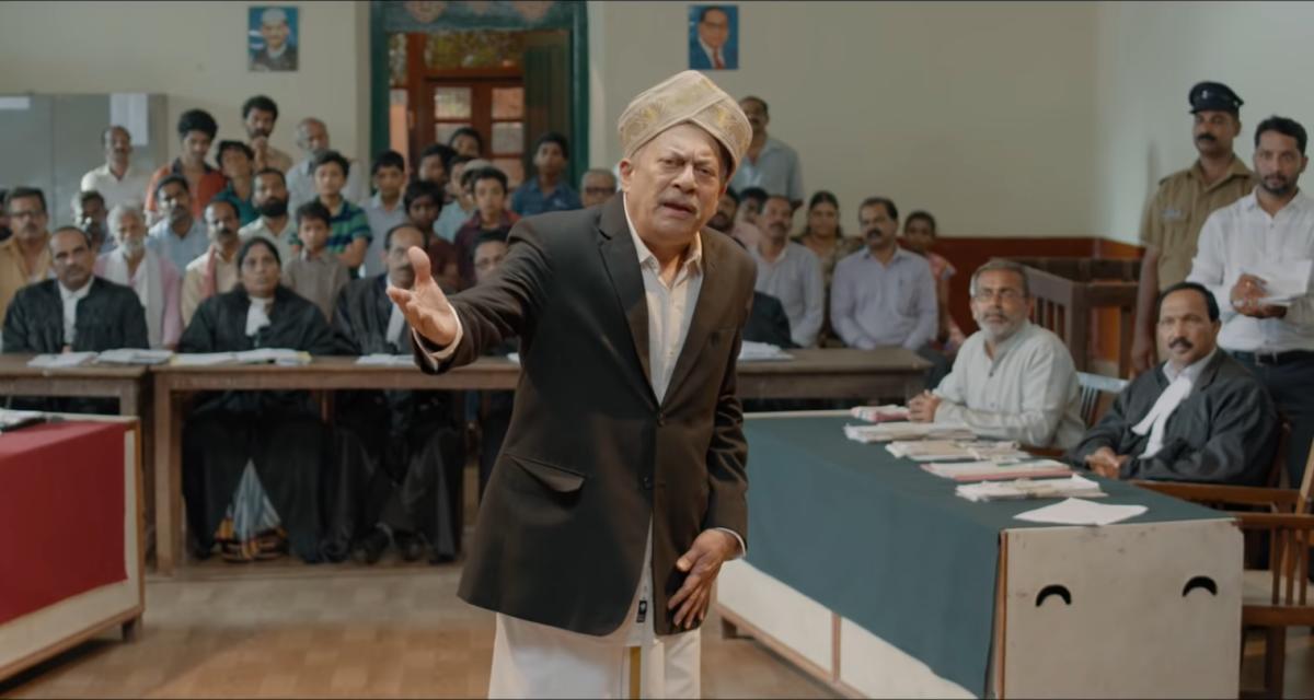 A scene from Sarkari Hiriya Prathamika Shale Kasargod