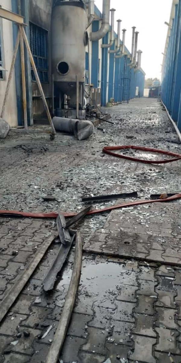 Boiler blast