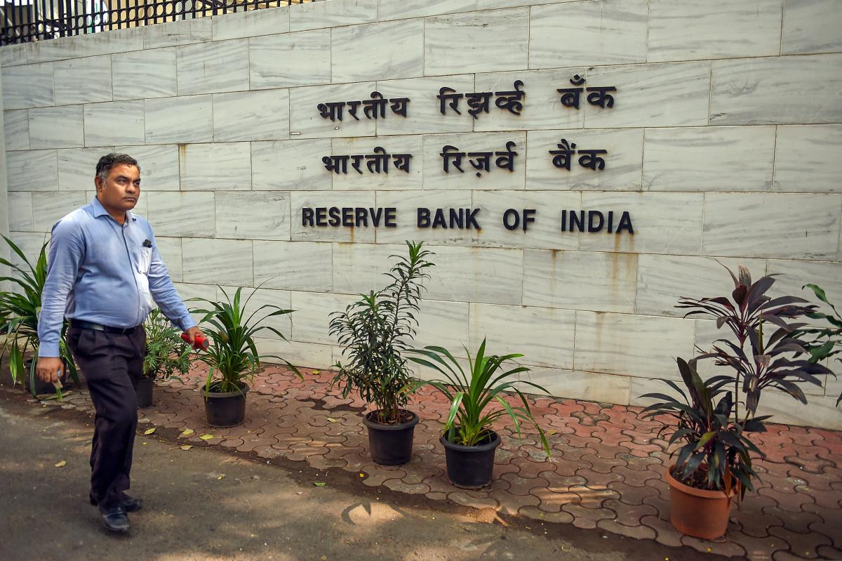 The Board had on Monday decided to extend the timeline for Indian banks to set aside an additional 0.625% as capital conservation buffer by one year to March 31, 2020 to help banks to lend more. (PTI file photo)
