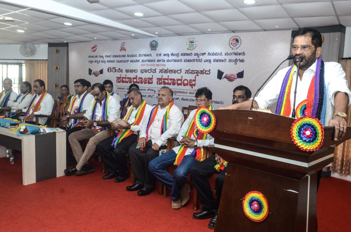 SCDCC Bank Chairman M N Rajendra Kumar speaks at the valedictory of All India Cooperative Week in Mangaluru on Tuesday.