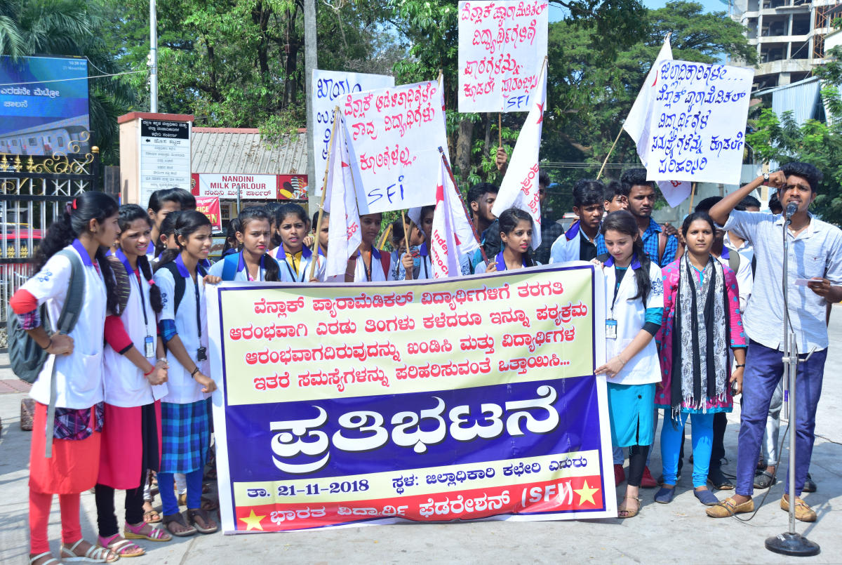 Students of paramedical courses at the district government Wenlock Hospital stage a protest in front of the deputy commissioner's office in Mangaluru on Wednesday.
