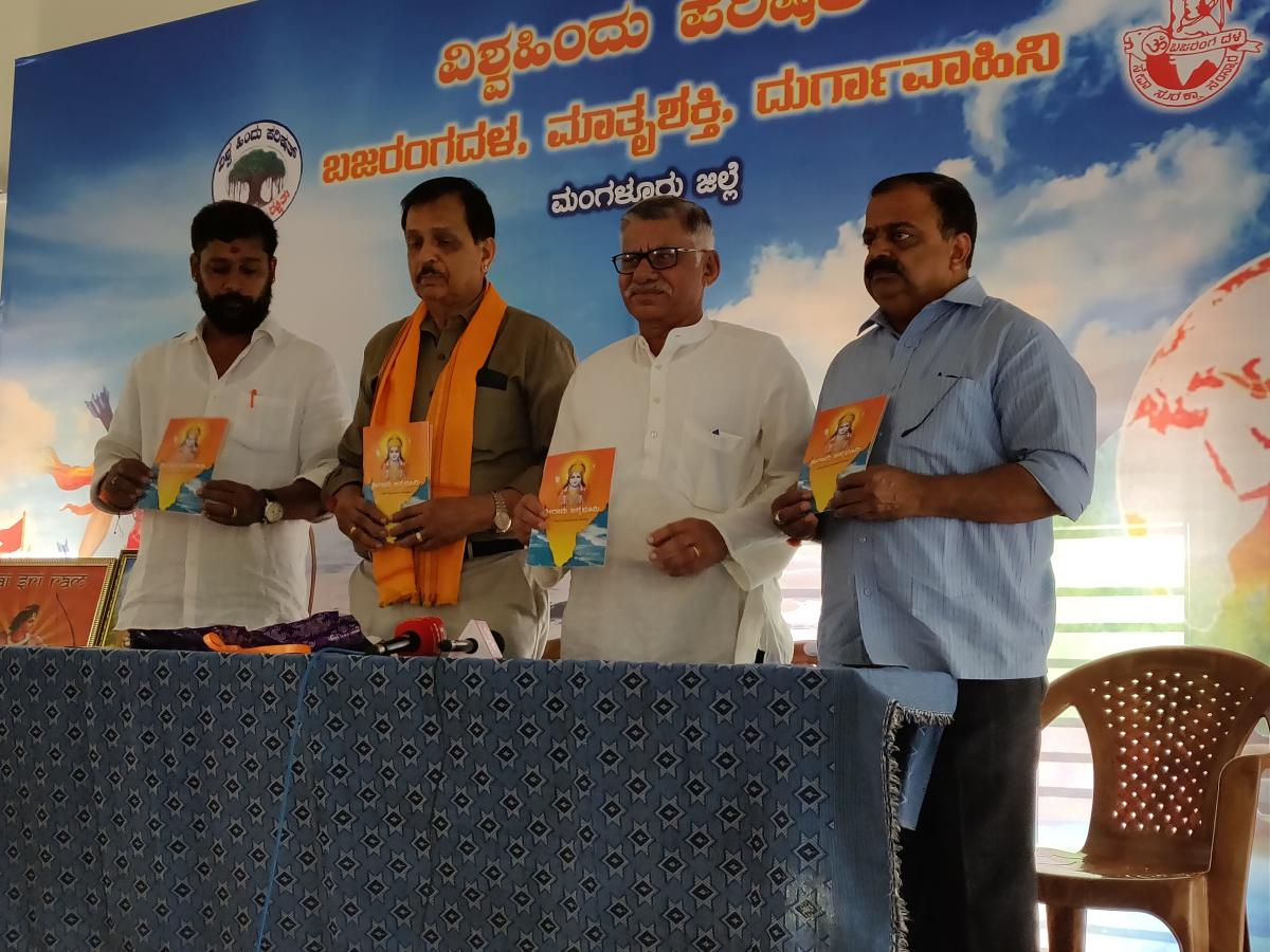 VHPPrantha Adhyaksha Prof MBPuranik (second from left) releases the book, 'Shri Rama Janmabhoomi' authored by Prof PAnanthakrishna Bhat at the Vishwa Hindu Parishad's office in Kadri on Friday.