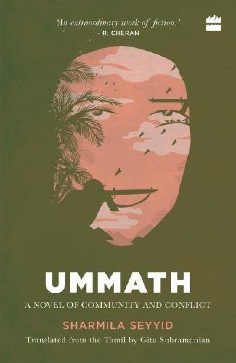 Ummath