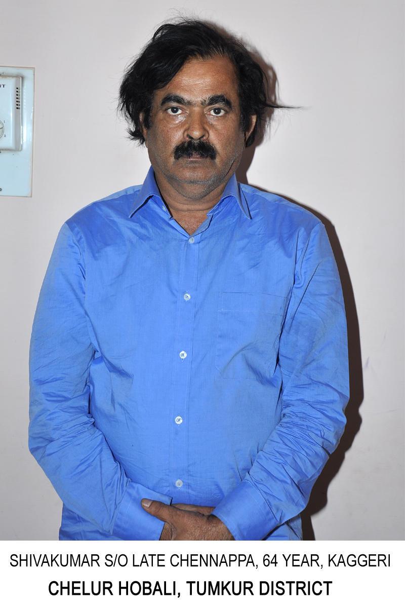 Shivakumaraiah
