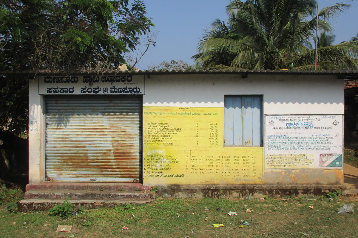 The cooperative milk society in Menasuru village in N R Pura taluk has closed down.