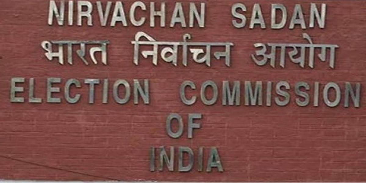 Election Commission of India office.