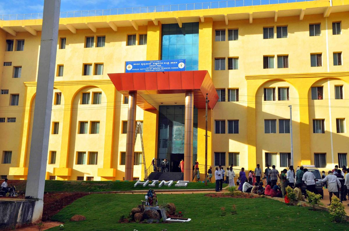 A view of Hassan Institute of Medical Sciences