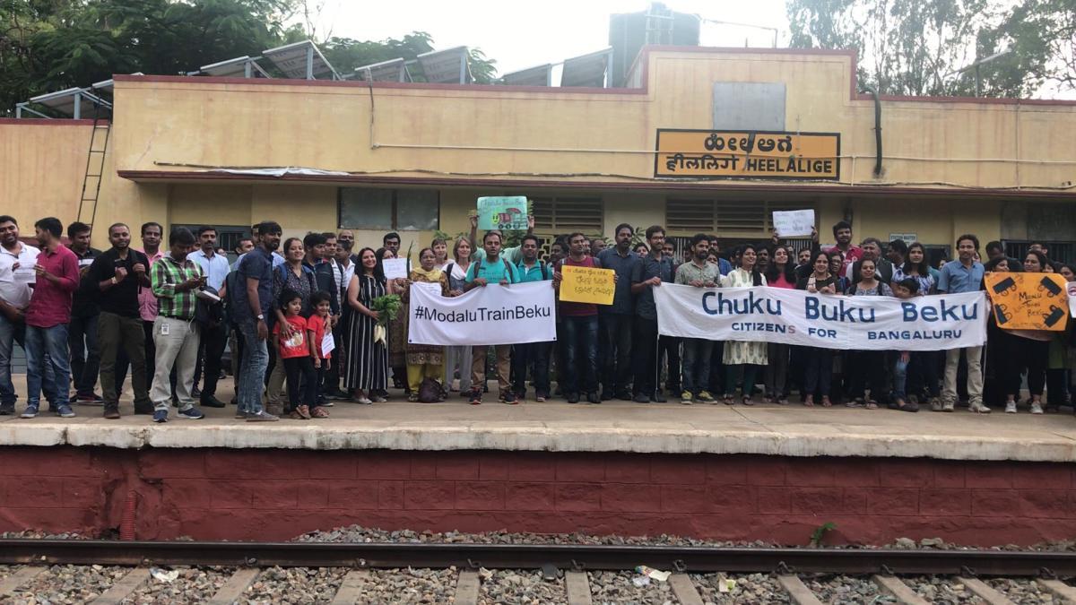 The Chuku Buku Beku campaign
