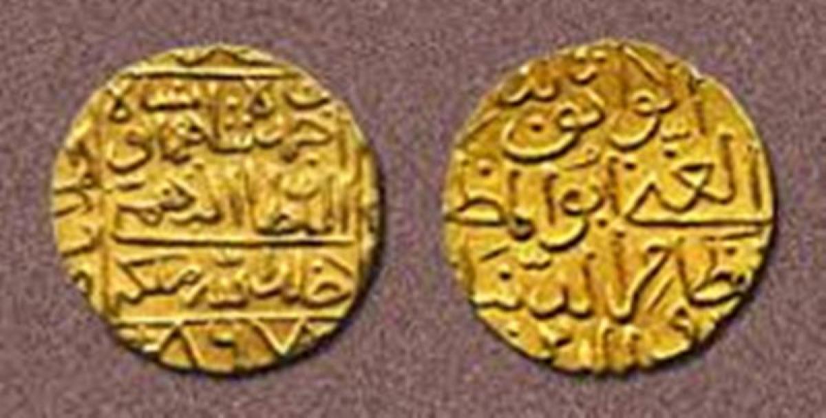 Coins - Bahmani