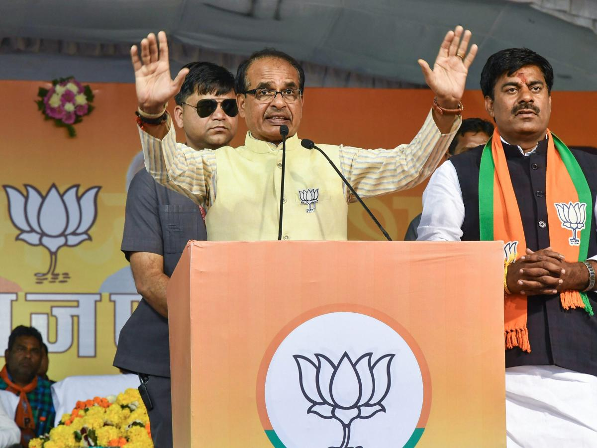 Chief Minister Shivraj Singh Chouhan has exuded confidence that the BJP will return to power in Madhya Pradesh