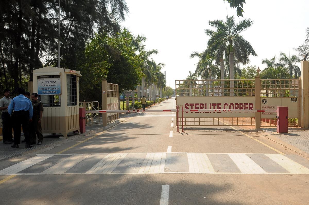 Entrance to the Sterlite Copper unit in Thoothukudi. (PTI File Photo)
