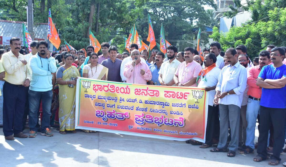 Former MLA Yogish Bhat addresses protesters during a protest organised by Dakshina Kannada BJP unit, in front of the DC's office in Mangaluru on Friday.
