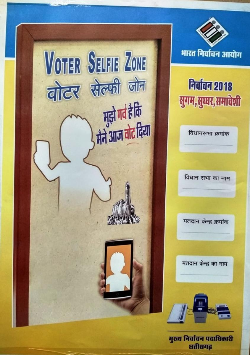 The Voter Selfie Zone will have one 20x30 size poster installed outside each polling centre but within the premises, it will be installed at an height of 4-5 feet so that each elector can stand before it and take the selfie, Chhattisgarh CEO Subrat Sahoo