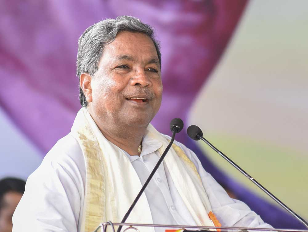 Former Karnataka chief minister Siddaramaiah. DH file photo
