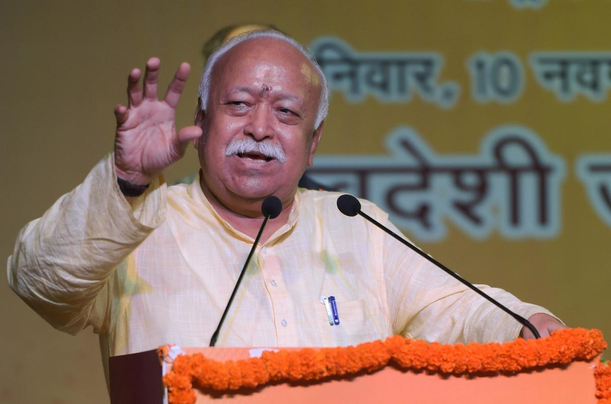 Rashtriya Swayamsevak Sangh (RSS) chief Mohan Bhagwat addresses during delivers a lecture 'Hamara Pathaiy' on the birth anniversary of late Dattopant Thengdi (founder of Swadeshi Jagran Manch) in New Delhi on Saturday. PTI