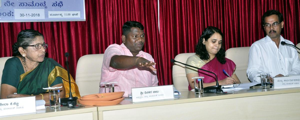 ZP President Dinakar Babu speaks at zilla panchayat meeting in Udupi.