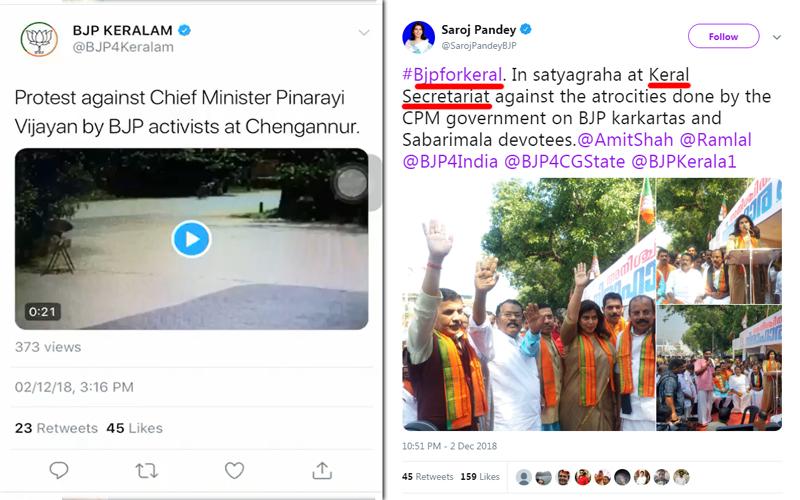 Screenshots of the tweets by BJP Kerala and Saroj Pandey.