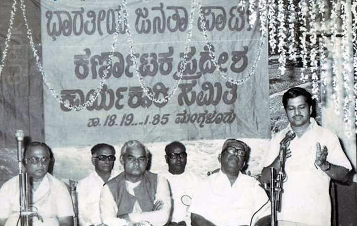 Vajpayee takes part in a BJP meeting in Mangaluru in 1986.