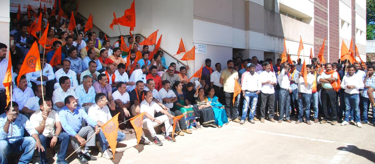 Members of Tipu Jayanti Virodhi Horata Samithi, BJP district unit, Vishwa Hindu Parishat and Hindu Jagarana Vedike stage a protest in front of the deputy commissioner's office in Madikeri on Friday.