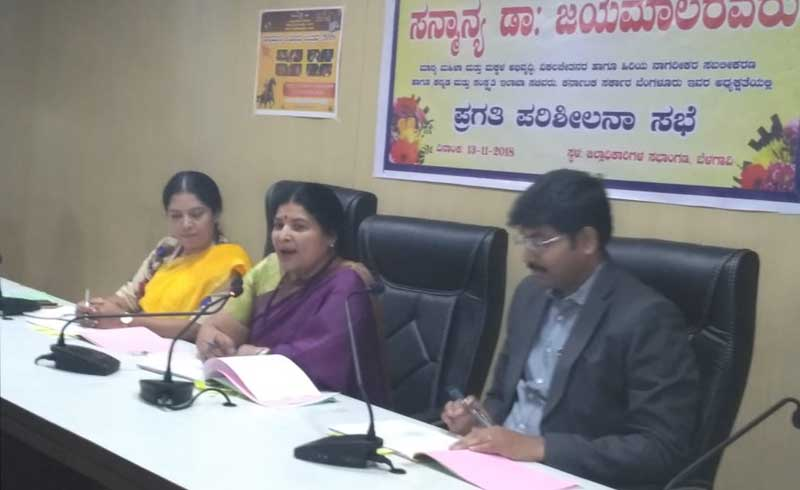 Minister for Women and Child Development and Empowerment Jayamala presides the meeting. DH photo.