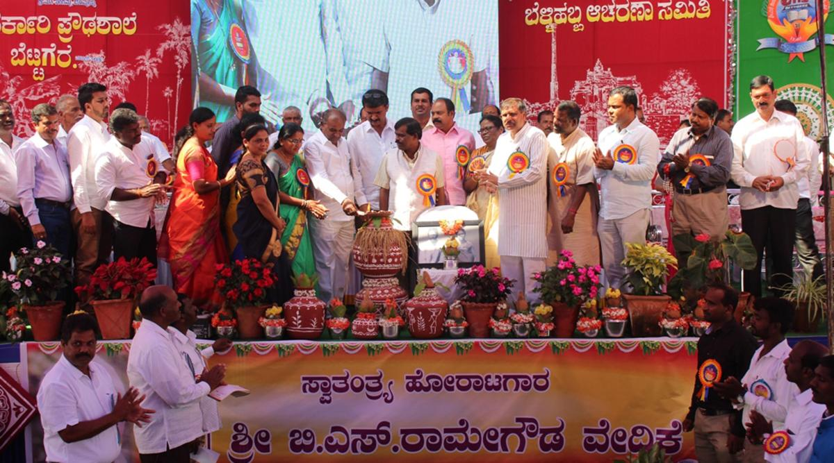 Minister for Backward Classes Welfare C Puttarangashetty inaugurates the silver jubilee celebrations of Shreemathi Ningamma Bommayya Government High School at Bettagere in Mudigere taluk on Friday.