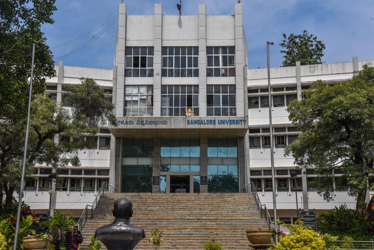 Bangalore University's Jnanabharathi campus. DH PHOTO/S K Dinesh