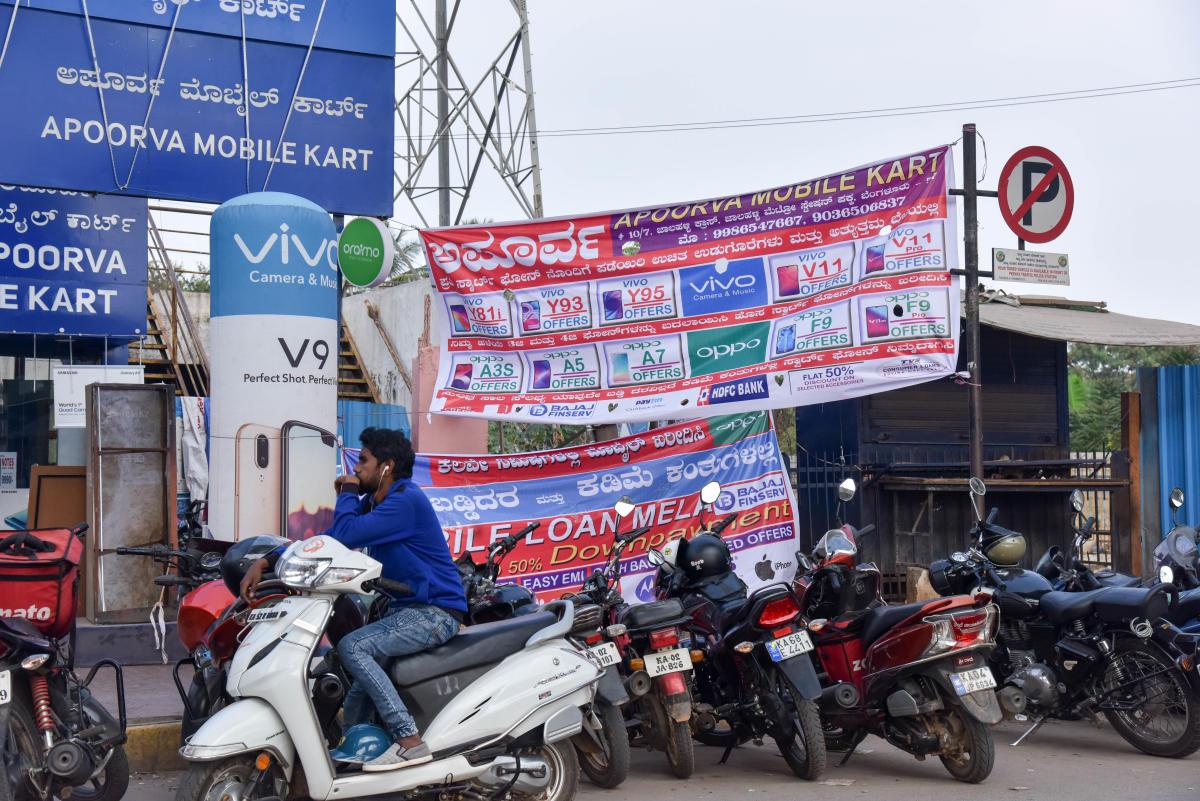 Flex banners put up at T Dasarahalli. DH PHOTO/B H SHIVAKUMAR