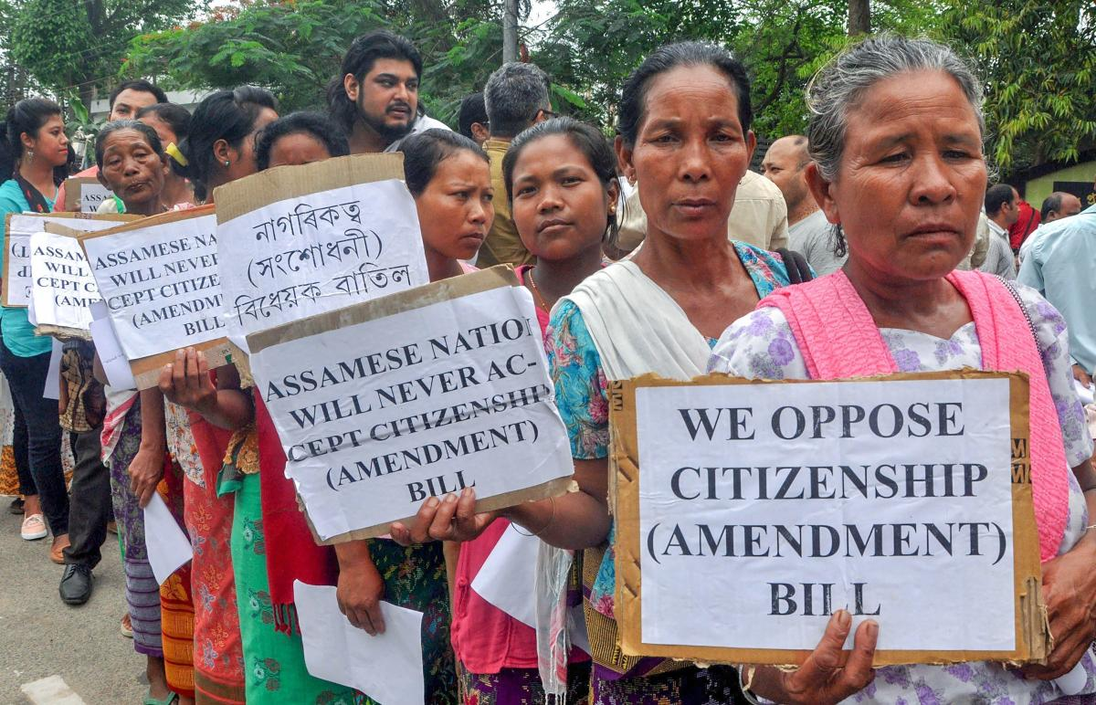 Members of different organizations and individuals hold placards against the Citizenship (Amendment) Bill, 2016 hearing by Joint Committee at the Assam Administrative Staff College, Khanapara in Guwahati. PTI