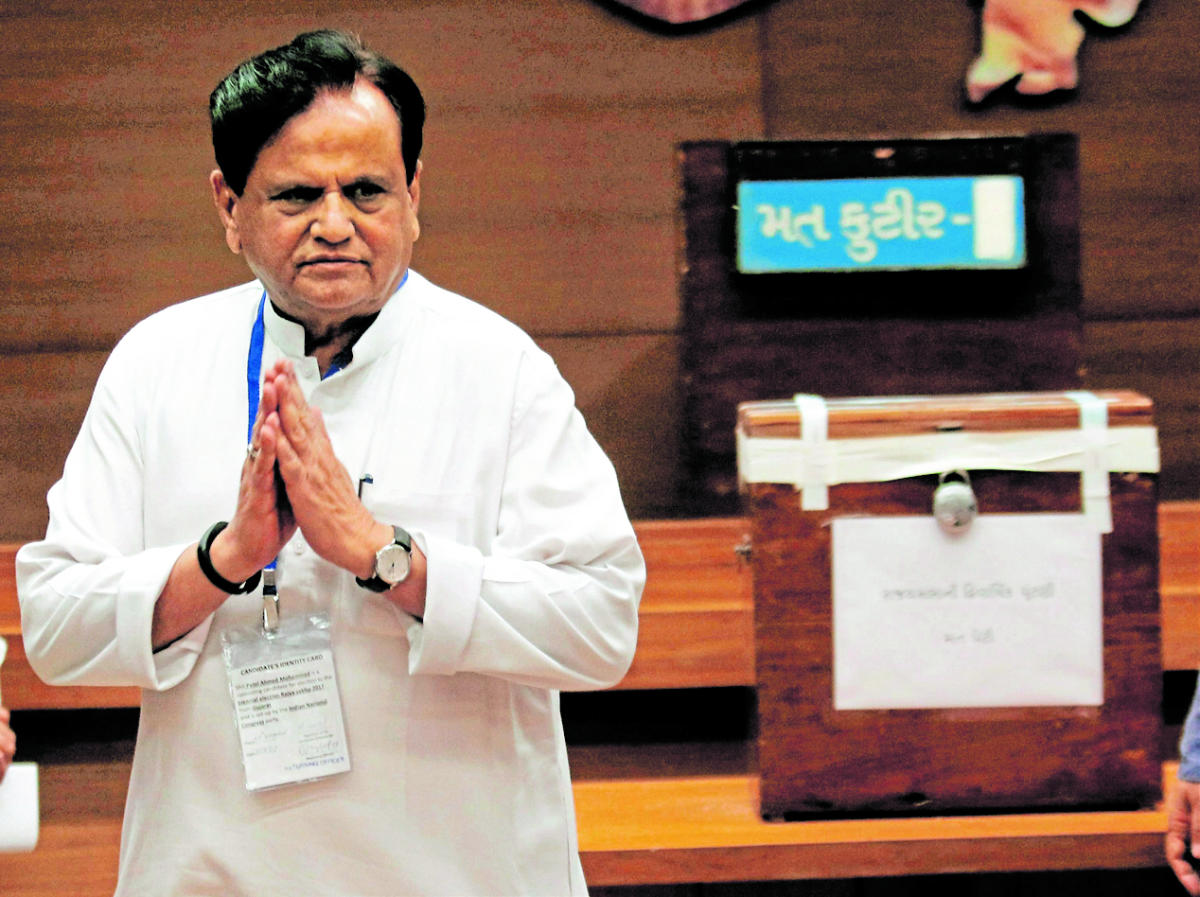Earlier this month, the Supreme Court had asked Ahmed Patel to face trial in connection with his election to the Rajya Sabha. (PTI File Photo)