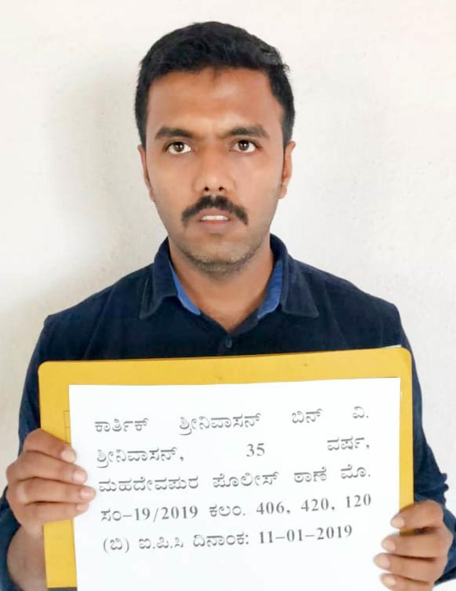 Karthik Srinivasan.