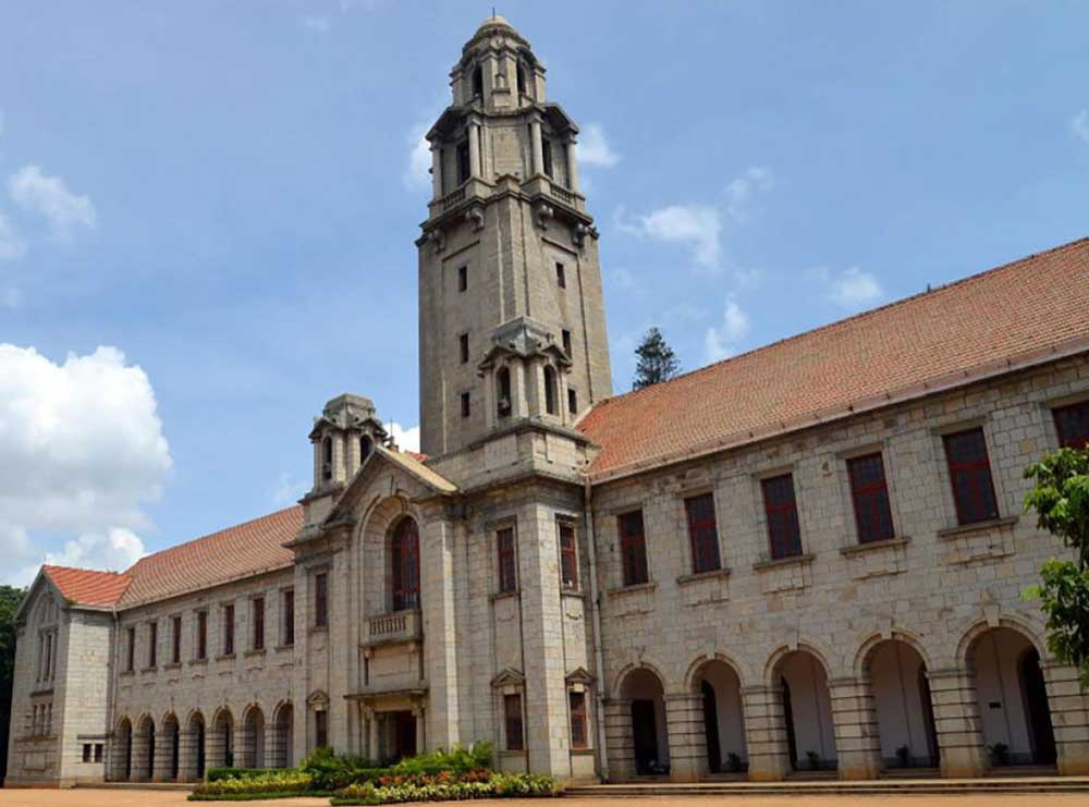 The Indian Institute of Science (IISc), Bengaluru. DH file photo