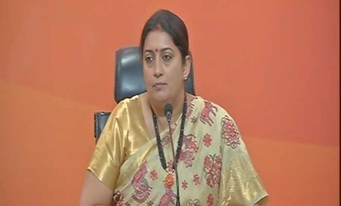 Facing a volley of questions at a press conference in BJP headquarters, Union Minister Smriti Irani reiterated the commitment of BJP and Modi government towards construction of Ram temple but declined to comment on Joshi's remarks.