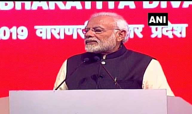 Prime Minister Narendra Modi on Tuesday said that he considers non-residential Indians as the brand ambassadors of the country. He was inaugurating the 15th Pravasi Bharatiya Divas at Varanasi in Uttar Pradesh. ANI photo