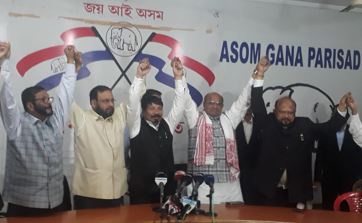 JD(U) and AGP leaders in Guwahati on Monday. DH photo