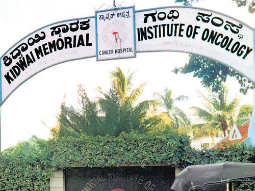 Kidwai Memorial Institute of Oncology, the premier institute for cancer treatment in the state, is facing acute staff crunch. According to its director, the hospital is functioning with just about 30% of manpower. DH file photo
