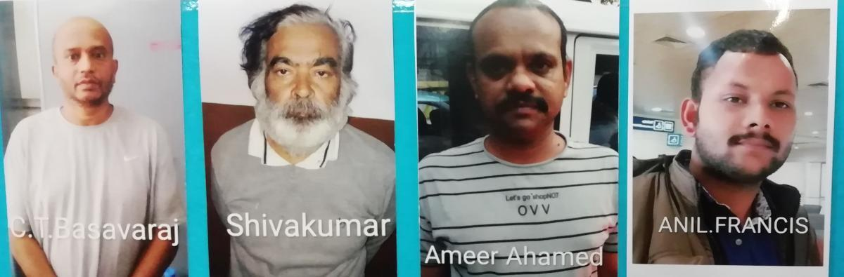 After 75 days of detailed investigation, the Central Crime Branch (CCB) police arrested 150 accused including Anil Francis from Sharjah, UAE who was former employee of Manipal technologies unit in Udupi who stolen the question paper of BMTC and police con