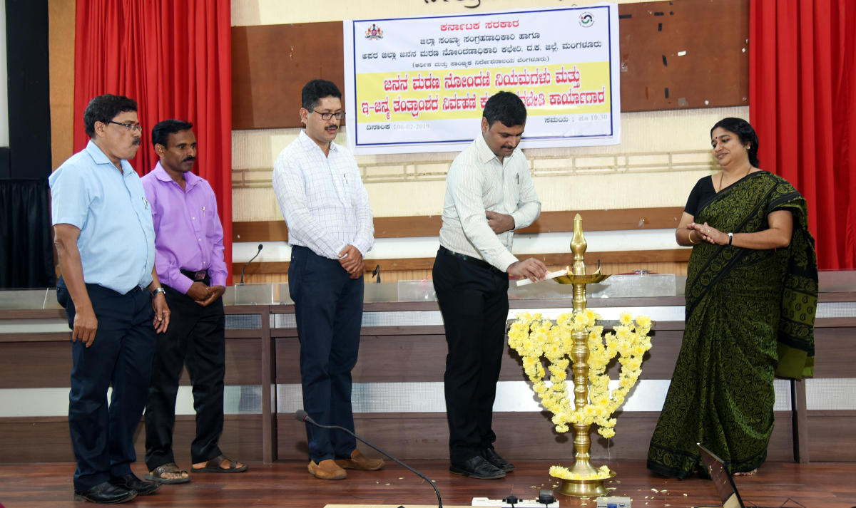 Dr R Selvamani, Dakshina Kannada Zilla Panchayat chief executive officer, inaugurates the two-day workshop on birth and death registration rules and on the management of 'e-janma' software at the Nethravathi Auditorium of the Zilla Panchayat in Mangaluru on Wednesday.