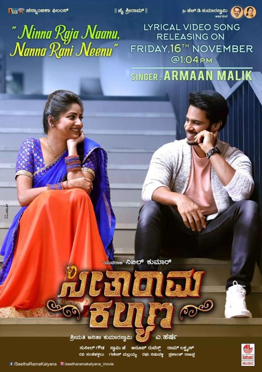 A poster of the movie 'Seetharama kalyana'.