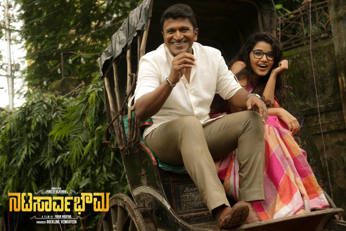 Puneeth Rajkumar and Anupama in 'Natasaarvabhowma'.