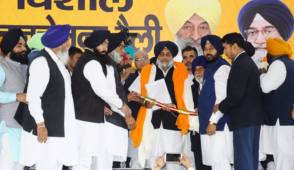Addressing a public rally here, the Shiromani Akali Dal (SAD) chief asked Punjabis to unite to help the party form the next government in Haryana.