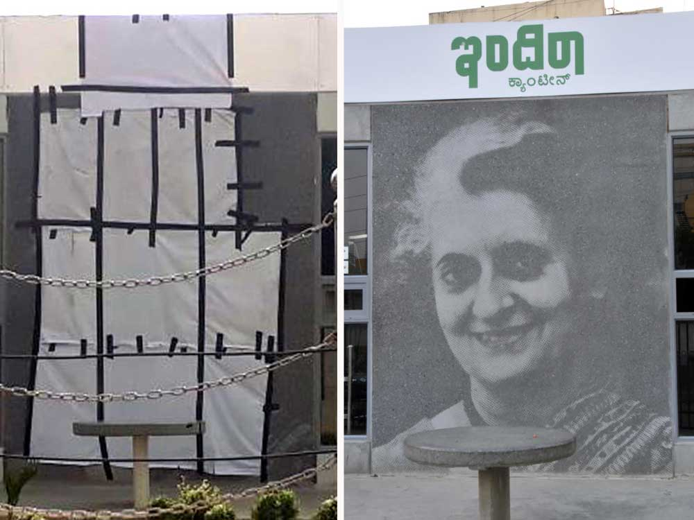 BBMP files case on removal of Indira Gandhi's pictures