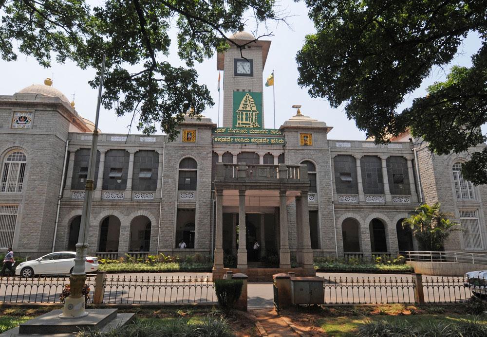 Bruhat Bengaluru Mahanagara Palike office. DH file photo for representation.
