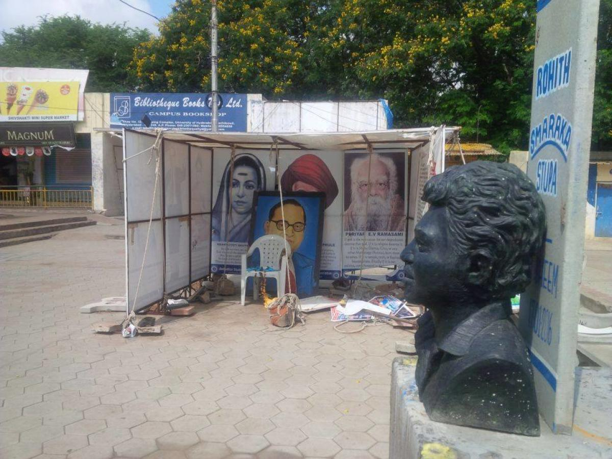 Rohith vemula memorial in UoH (File photo)