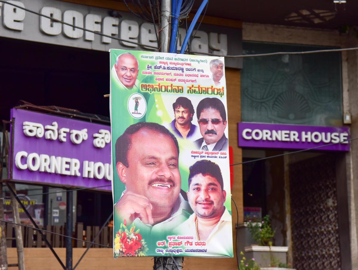 A flex of Chief Minister H D Kumaraswamy in Sheshadripuram in Bengaluru which is yet to be removed. DH Photo/B H Shivakumar