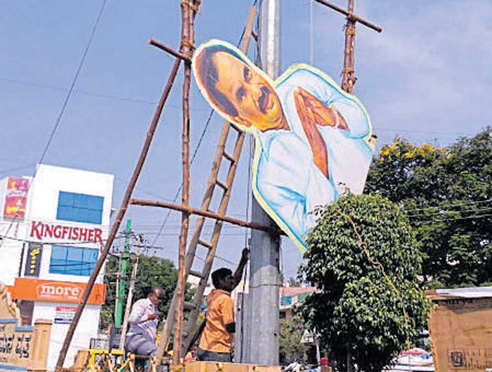 A division bench headed by Chief Justice Dinesh Maheshwari heard a public interest litigation filed by Mayige Gowda, a social activist, who moved the court seeking direction to the BBMP to removean estimated 23,000 illegal flexes and banners across the city. (DH File Photo)