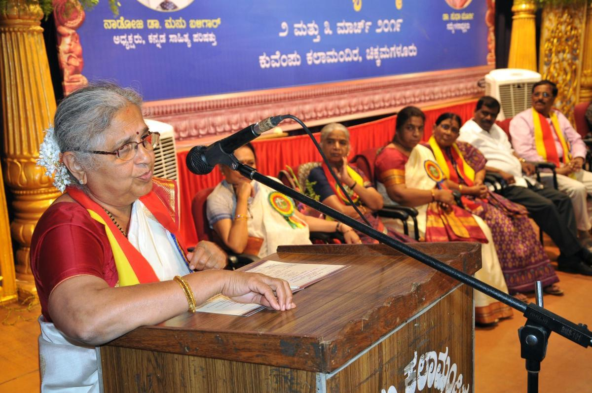 Infosys Foundation chairperson Sudha Murty delivers the presidential address at the state-level women's literary meet in Chikkamagaluru on Saturday. Kannada and Culture Department director K M Janaki, writer Rajeshwari Tejaswi, Karnataka Lekhakiyara Sangh