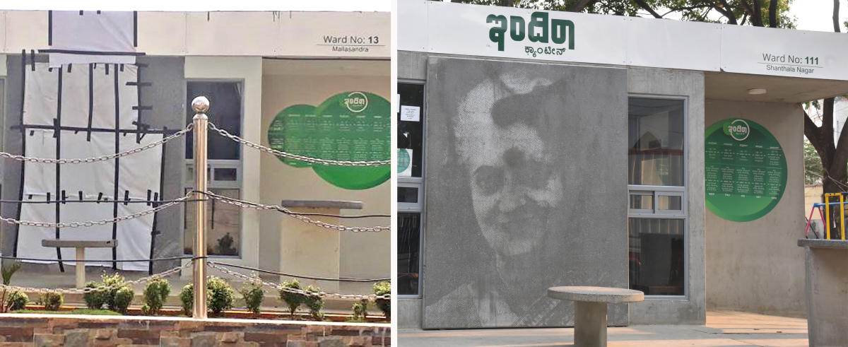 Indira's pics covered in some canteens