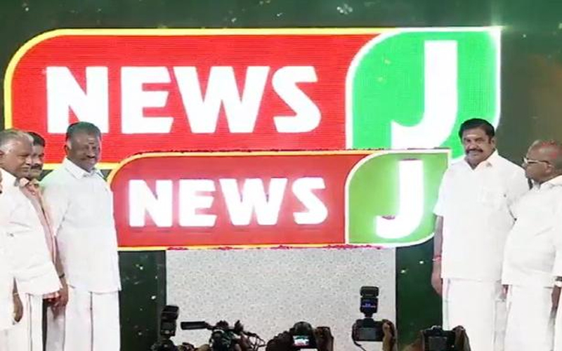 'NewsJ'-- the new television channel owned by relatives of some of the senior ministers of the AIADMK government, will go on air in the next couple of months. Image courtesy Twitter/AIADMK
