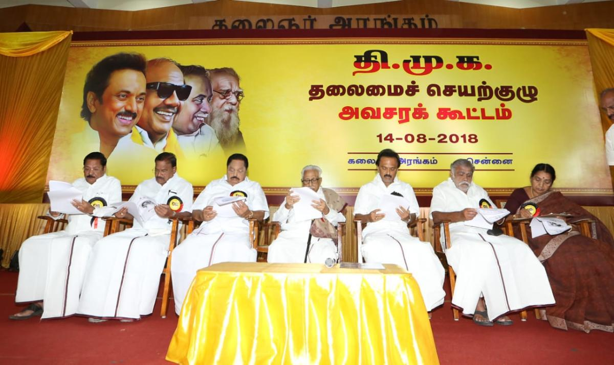 DMK pictures