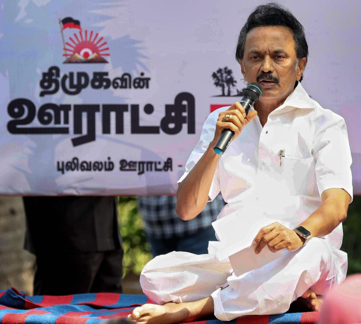 """DMK will never ally with the Narendra Modi-led Bharatiya Janata Party (BJP) which has """"dumped"""" the principles of social justice, secularism, equality and federalism in its last 4.5 years of rule at the Centre, party president M K Stalin said here on Friday. PTI photo"""